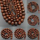 Faceted Natural Mahogany Obsidian Round Loose Beads 15.5'' 4mm 6mm 8mm 10mm 12mm