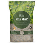 Wild Bird Food Premium Seed Mix - 12.75KG or 20KG - from The Grain Store