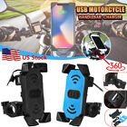 Universal Motorcycle Handlebar 3.5''-7'' Cell Phone GPS Mount Holder USB Charger