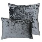 Luxury Quality Petrol Wet Look Crushed Velvet Large Scatter Filled Cushion/Cover