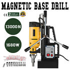 Electric Magnetic Drill Press MD13/MD25/MD50 Mining Stable Welding