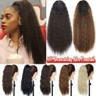 140G Thick Afro Kinky Curly Ponytail Puff Drawstring Clip in Hair Extensions US