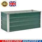 Outdoor Garden Green Metal Planter Vegetables Flower Pot Raised Bed with 9 Sizes