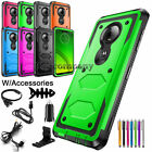 For Motorola Moto G7 Play/G7 Optimo/G7 Plus/G7 Power Phone Case Cover+Accessory