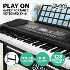 Alpha 61 Keys Electronic Piano Keyboard Portable Electric Holder Music St