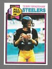 1979 Topps Football Singles #265 - 528 Finish Your Set Pick From List EXC-NRMT $0.99 USD on eBay