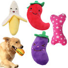 Cute Pet dog Toy Squeaky Fruit Banana Toys Puppy Chew Sound Plush Toys Gifts