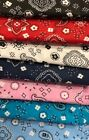 Kyпить BANDANA PRINT COTTON BLEND FABRIC 59