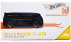 Hot Wheels ID Cars 2021 New -Your Choice - Update to 03/30/2021