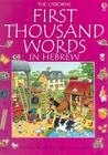 First Thousand Words by H. Amery <br/> by H. Amery | HC | Good