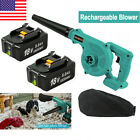 For Makita 18V Li-ion Battery 2 in 1 Cordless Leaf Dust Blower Vacuum Tool New