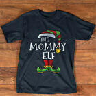 Mommy Elf Family Matching Christmas Group Gift Pajama T-Shirt