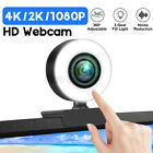 1080P 2K 4K Full HD USB Webcam For PC Laptop Web Camera With Built-in Microphone
