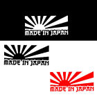 3 Colors Diy Rising Sun Made In Japan Jdm Car Sticker Decal Motorcycle Stickers