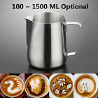 Stainless Steel Milk Craft Coffee Latte Frothing Art Jug Pitcher Mug Cup Frother