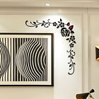 Flower Removable Wall Sticker Decal Home Bedroom Ornament Decor Accessories Tool