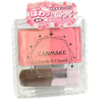 Canmake Japan Cheek & Cheek 2-Color Blush Palette Duo with Brush