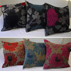 Embroidered Vintage Style Cushion Covers For Seat Sofa Chair New