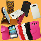 PU Leather Vertical Leopard Flip Wallet Case For Samsung Galaxy S3 i9300 LOT OF