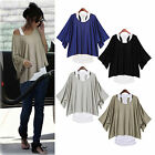 Women's 2 in 1 Style Casual Loose Batwing T-Shirt  Blouse Tank Tops Vest