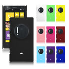 Colorful Snap-on Hard Plastic Back Case Cover Protector for Nokia Lumia 1020
