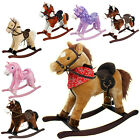 KIDS ROCKING HORSE PONY MOVING MOUTH SOUNDS BEIGE BROWN PINK CHILDREN BOYS GIRLS