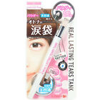K-Palette Japan 1 Day Tattoo Real Lasting Tear Tank Eyeliner Powder & Essence