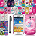 For Samsung Galaxy Ace 2 I8160 Design PATTERN HARD Case Back Cover Phone + Pen