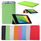 Slim Trifold Leather Case Magnetic Cover Stand for Google Asus Nexus 7 1st Gen
