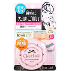 BCL Japan Clear Last 4-in-1 Pore Cover Face Powder 10hr (12g/.4oz) SPF27 PA++