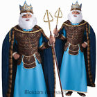 CL106 King Neptune Greek Sea God Poseidon Roman Mythical Fancy Dress Up Costume
