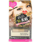 Isehan Kiss Me Japan HEAVY ROTATION Makeup Eyebrow Powder Palette with Brush