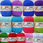 Wholesale Lot Soft Natural Bamboo Cotton Knitting Yarn Fingering 18 Colors 50g