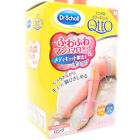 Dr. Scholl Japan Medi QttO Overnight Slimming Sock - Marshmallow Touch Cutie Ed.
