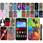 For LG Volt F90 LS740 Cute Design SILICONE SKIN Soft Case Phone Cover + Pen