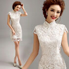 NEW Formal White Lace Cheongsam Evening Prom Party Wedding Short Dress Ball Gown