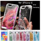 Running Stars Liquid Dynamic Quiksand Glitter 3D Case Cover for Samsung Galaxy