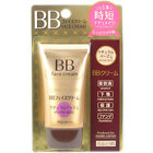 Daiso Japan Skin Complete BB Cream Foundation (40g/1.4 fl.oz.) - Made in Korea