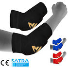 RDX Elbow Pads Protector Brace Support Guards Arm Guard MMA Gym Padded Sports BT