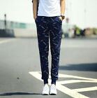 Mens Fashion Pants Jogger Casual Harem Dance Slim Sport Feet Pant Sweat Trousers