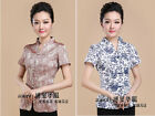 Women New Arrival Blouses, Fashion Brand Women Shirts, Blouses Top,M L XL XXL 3X