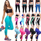 Ladies Stretch Yoga Gym Running Leggings Sports Exercise Pants Cropped Trousers
