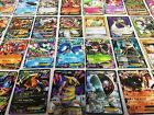 Pokemon TCG : 100 CARD LOT RARE, COM/UNC, HOLO & GUARANTEED EX, MEGA OR FULL ART