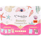 My Beauty Diary Mask Beauty Treasure Box 2016 in Metal Box (6 kinds/18 pieces)