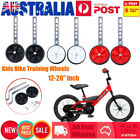 "UNIVERSAL KIDS BIKE TRAINING WHEELS Fits Adjustable 12-20"" Childrens Bicycle AU"