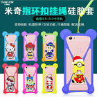 """100X Cute Cartoon Silicone Case Cover For iPhone Samsung 3.5""""-6.0"""" Universal"""