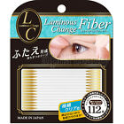 BN Japan Luminous Change Fiber Double Eyelid Adhesive Tape (112pcs) - Clear/Nudy