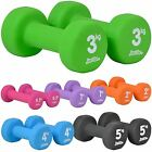 just be... Dumbbells Fitness Yoga Pilates Gym running muscle
