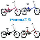 Flying Pigeon carbon steel frame Bicycle Outdoor Bicycle Bike Sports Cycling New