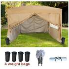 BIRCHTREE Waterproof 3x3m Pop Up Gazebo Marquee Garden Awning Party Tent Canopy